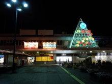 北海道の野生動植物写真-旭川駅