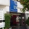 LSI  長期留学には現地エージェント限定のお得なプライスオフを利用しよう!!の画像