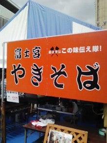 チャンカメの飲食日記-100905_135910.jpg