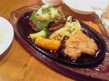 朝までワインと料理 三鷹晩餐バール-2010090515240000.jpg