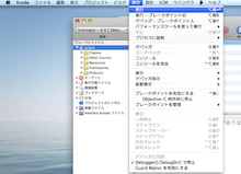 iPhoneプログラミング-pro5