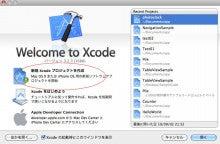 iPhoneプログラミング-pro1