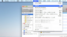 iPhoneプログラミング-pro4