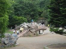 外で遊べるiPhoneAppのブログ-ドラゴンの砂山