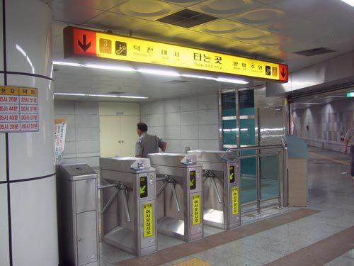 お宝広告館 【まれにみるみれにあむ】 祝7周年!!-釜山地下鉄改札