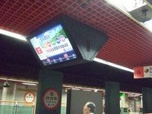 お宝広告館 【まれにみるみれにあむ】 祝7周年!!-釜山地下鉄ホーム
