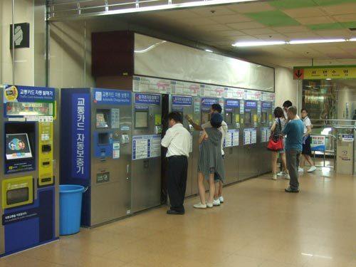 お宝広告館 【まれにみるみれにあむ】 祝7周年!!-地下鉄券売機