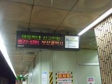 お宝広告館 【まれにみるみれにあむ】 祝7周年!!-地下鉄ホーム