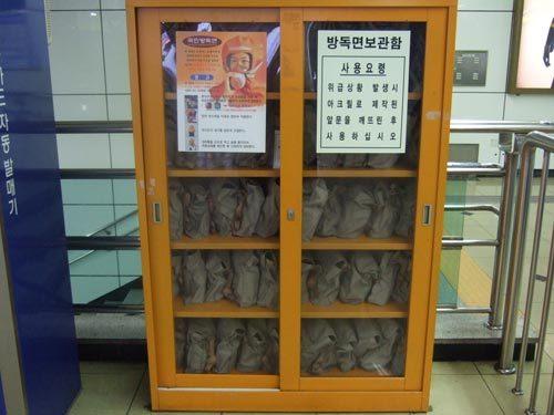 お宝広告館 【まれにみるみれにあむ】 祝7周年!!-地下鉄ガスマスク