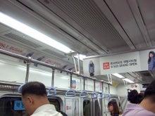 お宝広告館 【まれにみるみれにあむ】 祝7周年!!-釜山地下鉄ユニクロ広告ジャック