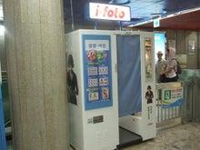 お宝広告館 【まれにみるみれにあむ】 祝7周年!!-韓国釜山証明写真