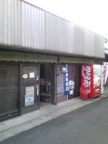 https://stat.ameba.jp/user_images/20100906/15/maichihciam549/f2/6c/j/t02200293_0240032010733654754.jpg