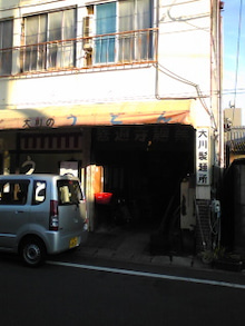 https://stat.ameba.jp/user_images/20100906/20/maichihciam549/60/6b/j/t02200293_0240032010734153957.jpg