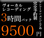 TOMOAKI YAMAMOTOブログ 僕らの会社が上がるまで(仮)-150×132