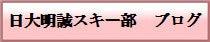 $taku's 日記