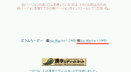 ☆BACKSTREET☆