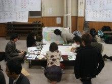 石川町まちづくりのブログ