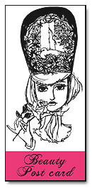 美しすぎる切り絵教室 切り絵作家横山路漫のブログ-美人画 はがき