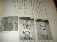北の高校野球ファン必聴!FM アップル 「北海野球部百年物語」
