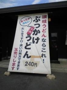 https://stat.ameba.jp/user_images/20100909/11/maichihciam549/07/28/j/t02200293_0240032010738248540.jpg