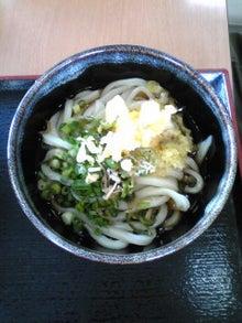 https://stat.ameba.jp/user_images/20100909/11/maichihciam549/2d/5f/j/t02200293_0240032010738248542.jpg