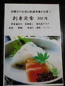 チャンカメの飲食日記-100909_112626.jpg