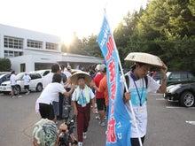 燕三条青年会議所 第3回 寺子屋つばさ 100km 徒歩の旅 日記-2