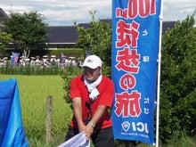 燕三条青年会議所 第3回 寺子屋つばさ 100km 徒歩の旅 日記-40
