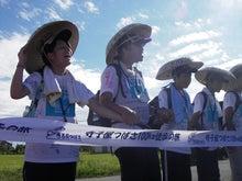 燕三条青年会議所 第3回 寺子屋つばさ 100km 徒歩の旅 日記-44