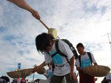 燕三条青年会議所 第3回 寺子屋つばさ 100km 徒歩の旅 日記-9