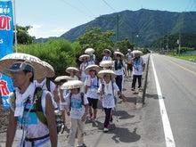 燕三条青年会議所 第3回 寺子屋つばさ 100km 徒歩の旅 日記-32