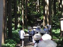 燕三条青年会議所 第3回 寺子屋つばさ 100km 徒歩の旅 日記-23