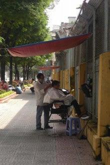 ベトナム知的財産関連情報-ホーチミン2