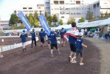 リレー・フォー・ライフ2010in福島のブログ