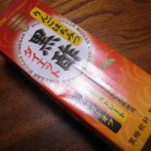 黒酢でダイエット(°…