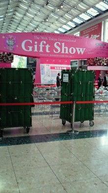 【switch】from 京都/桂-201009070959001.jpg