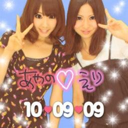 高井亜耶乃オフィシャルブログ「☆すまいるdays☆」Powered by Ameba-10-09-09_1.jpg