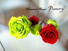 Plumerry(プルメリー)プリザーブドフラワースクール (千葉・浦安校)-和風 ボールブーケ 手作り