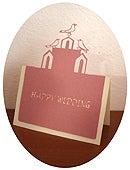 美しすぎる切り絵教室 切り絵作家横山路漫のブログ-ウエディングカード