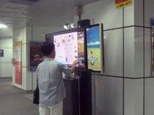 お宝広告館 【まれにみるみれにあむ】 祝7周年!!-デジタル新聞端末