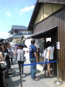 https://stat.ameba.jp/user_images/20100910/14/maichihciam549/ca/dd/j/t02200293_0240032010740073278.jpg