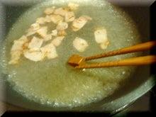 札幌にある不動産会社の経営企画室 カチョーのニチジョー-コンソメスープ