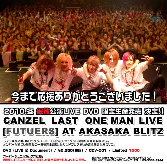 http://stat.ameba.jp/user_images/20100910/21/41730/4b/e6/j/o0580057010740742686.jpg