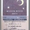 渋谷東急セミナーBE『月のリズムと心理占星術』の画像