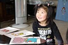 $☆夢を育て応援する安藤ピアノ教室☆ブログ-リトミック