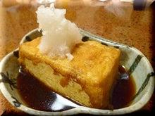 札幌にある不動産会社の経営企画室 カチョーのニチジョー-揚げだし豆腐