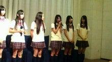 SKE48オフィシャルブログ Powered by Ameba-20100909202214.jpg
