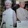眼鏡の雑誌の画像