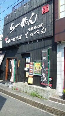 akiraのブログ