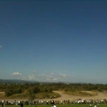 Rally Japa…